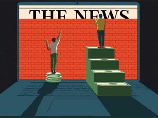 Η τύχη των ειδήσεων την επόμενη εποχή (styx.gr)